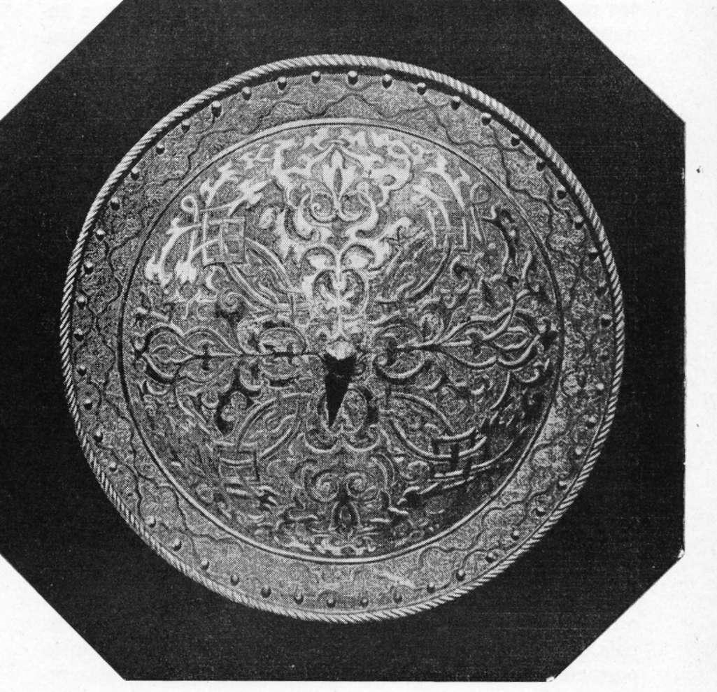 Fig. 356 — Escudo de Felipe II de Espanha, segundo uma fotografia de Laurent.