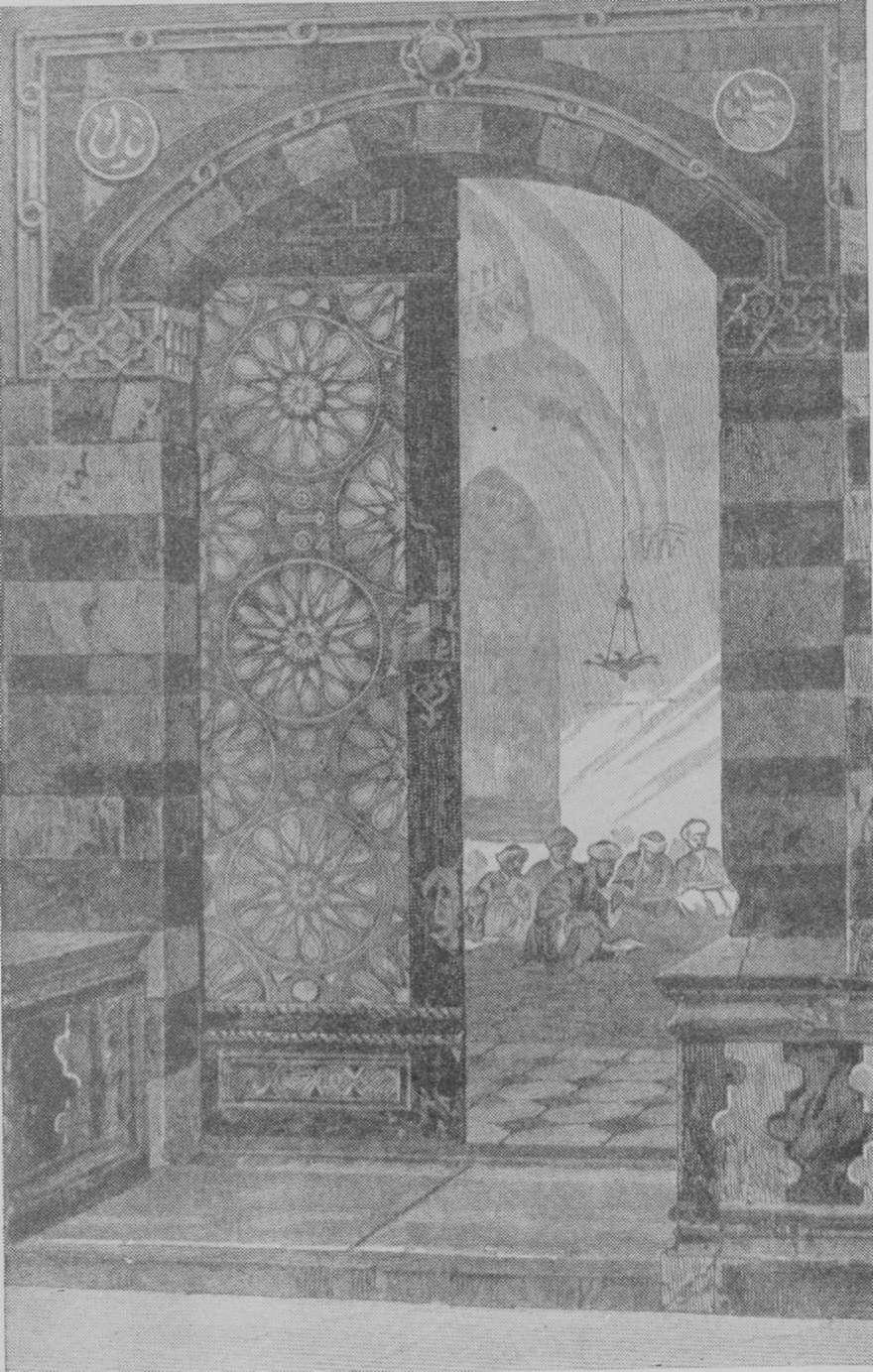 Fig. 244 — Entrada de uma das salas da Universidade de El Azhar, no Cairo (Ebers).