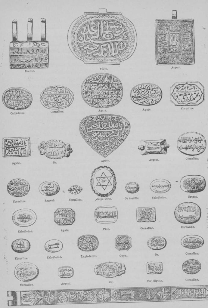 Jóias e pedras gravadas árabes. (Museu Espanhol de Antigüidades).