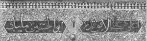 Fig. 227 — Fragmento de inscrição de um cofre persa incrustado de nácar (coleção Schefer), segundo fotografia do autor.