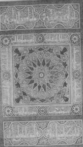 Fig. 218 - inscrigães da capa de um antigo Corão (Ebers).