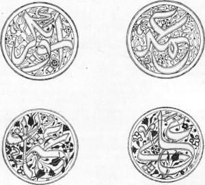 Fig. 220 a 223 — Seio dos quadro primeiros califas, Abu-Bekr, Omar, Othman e Ali.