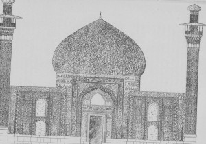 Fig. 320 ~ Elevação restituída da mesquita dos Sunni, em Tabriz (Pérsia), conforme um desenho de Texier.