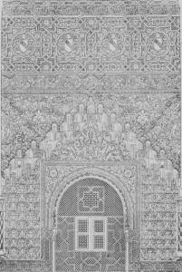 Fig. 314 — Pormenores da parte superior da sala das Duas Irmãs, na Alhambra, segundo um desenho de O. Jones.