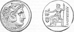 Moeda antiga com a cabeça de Alexandre Magno.