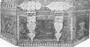 Fig. 297 — Antigo cofre árabe de madeira incrustada, do Cairo, segundo fotografia.